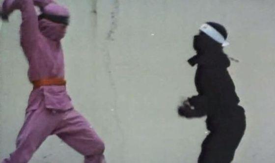 Rage Of Ninja 4