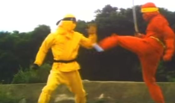 Ninja Knight 4