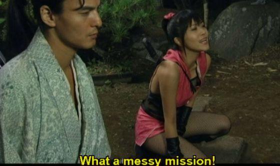 Lady Ninja Kaede 2 6